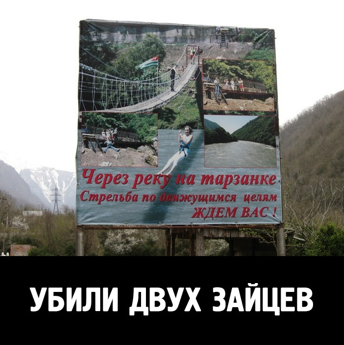 Абхазские картинки с приколами