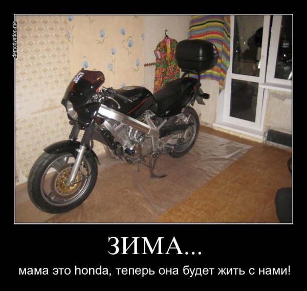 Надписью, прикольные картинки про мотоциклистов с надписями