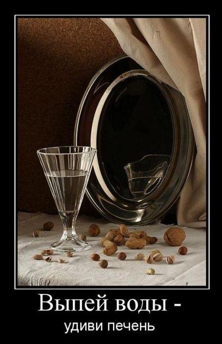 Открытку марта, прикольные картинки с предложением выпить